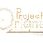 project oriana logo